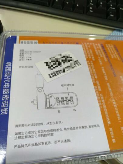 现代(HYUNDAI)笔记本电脑锁 防盗锁 金属黑DS02 2米 绝地求生吃鸡利器 晒单图