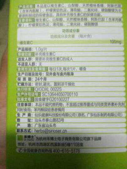 禾博士 鱼油100粒1盒+大豆磷脂100粒2盒搭配套装辅助降血脂调节三高礼盒 晒单图
