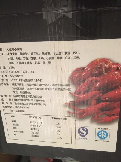 【两份再减5元】大纵湖 熟食小龙虾海鲜水产 香辣4-6钱25-40只1.5kg净虾750g 晒单图