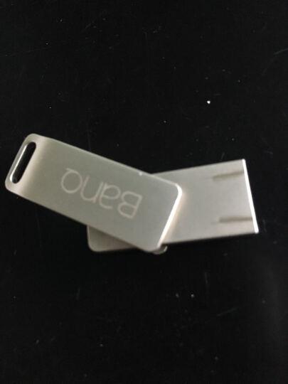 banq P95旋转U盘128G USB3.0高速防水防震金属U盘加强版 珍珠银 晒单图