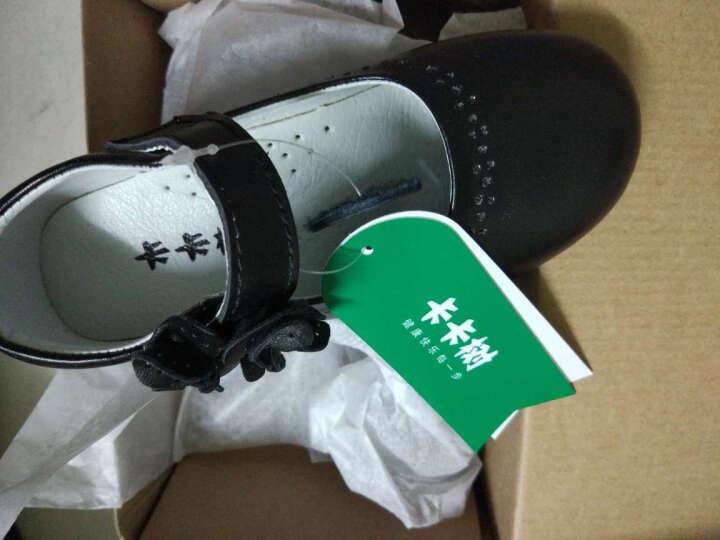 卡卡树 kakashuer女童皮鞋黑色儿童皮鞋女黑色真皮公主鞋表演鞋演出女童鞋622 白色 内长19.0cm 晒单图