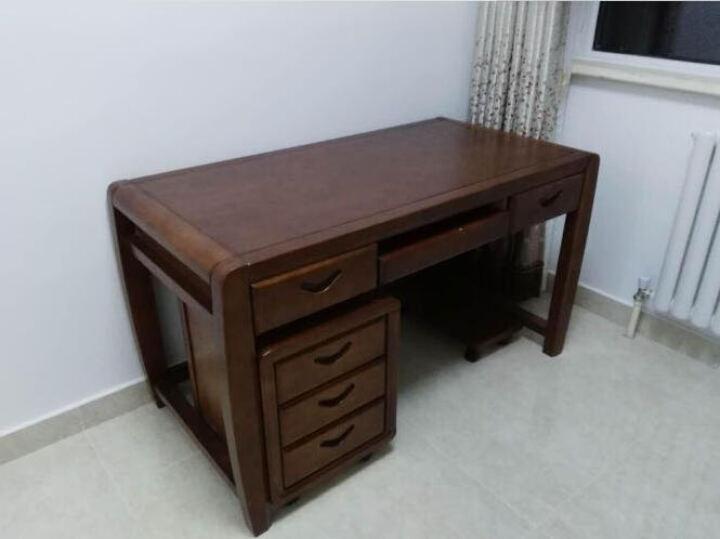 艾美悦 实木书桌 办公桌  电脑桌台式 笔记本桌子 胡桃色 书桌+主机架 晒单图