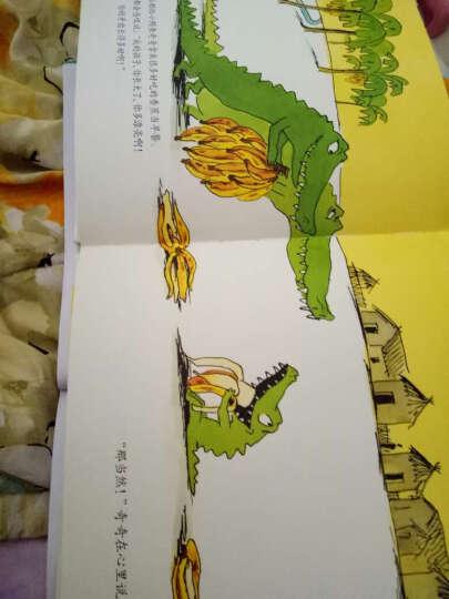 我想吃一个小孩 世界精选幽默图画书 法国现代图画故事 儿童卡通 动漫绘本 晒单图