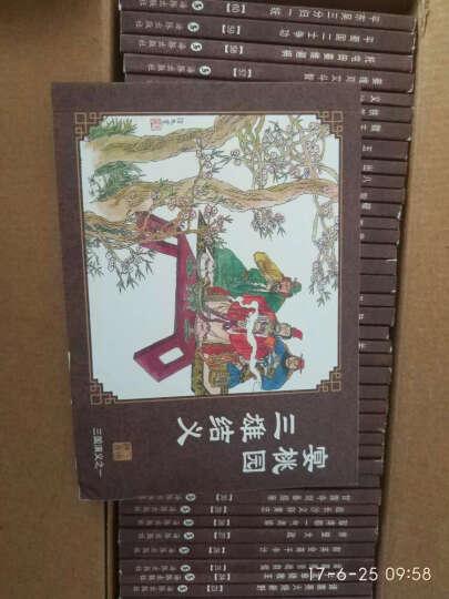 中国古典名著连环画:三国演义(典藏版)(套装全60册) 小人书 晒单图