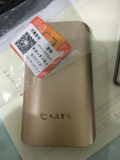 huawei 大唐mifi958 360随身wifi移动联通电信4G3G路由器充电宝 金色 晒单图