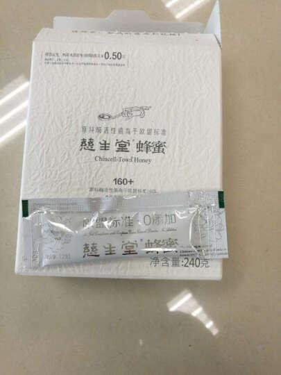 慈生堂 蜂蜜 240g 便携袋装 20袋 晒单图