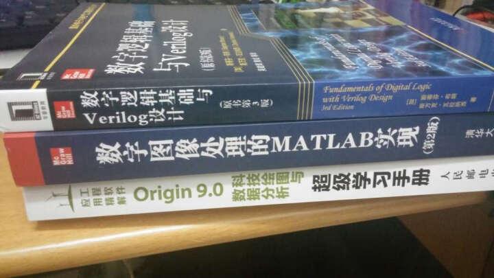 国外计算机科学经典教材:数字图像处理的MATLAB实现(第2版) 晒单图