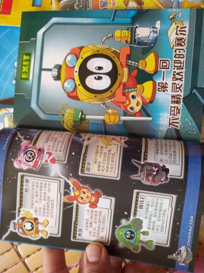 赛尔号雷伊传说·忍者篇(3):怀特星之战(附绝版海报+时空密码) 晒单图