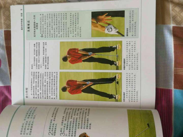 图解高尔夫完全学习手册(全彩) 晒单图