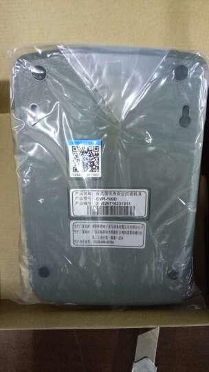 华视电子 身份证阅读器 二三代身份证读卡器 真伪识别扫描仪 CVR-100D 串口版 官方标配 晒单图