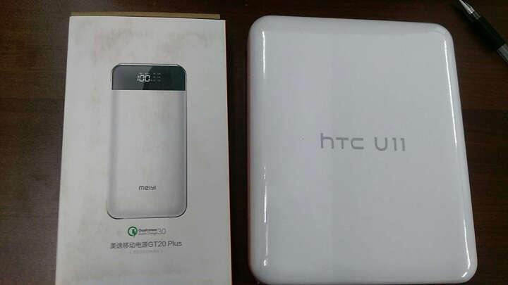 HTC U11 远望蓝 4GB+64GB移动联通电信全网通 双卡双待 晒单图