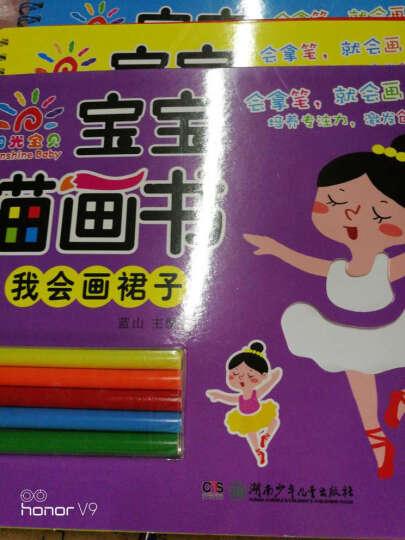 阳光宝贝 宝宝描画书:动物乐园 晒单图