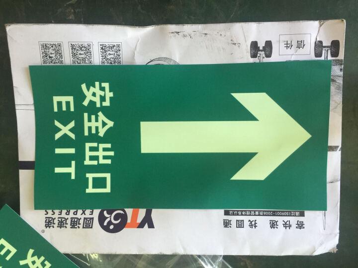 消防安全标志地贴 标识牌 安全出口 箭头 向前 直向 贴画 裱地膜贴纸 TEP45 晒单图