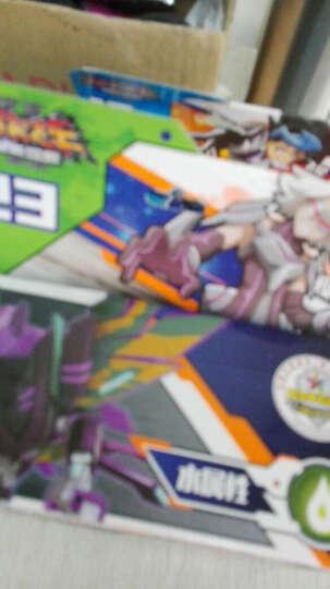 正版奥迪双钻机甲兽神爆裂飞车2代星能觉醒变形儿童玩具包邮暴力暴烈飞车男孩玩具12星座 充能晶片包682901单包 晒单图