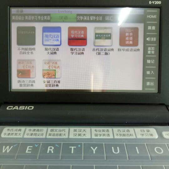 卡西欧(CASIO)E-Y200BK 电子词典 英汉辞典 留学 水墨黑 晒单图