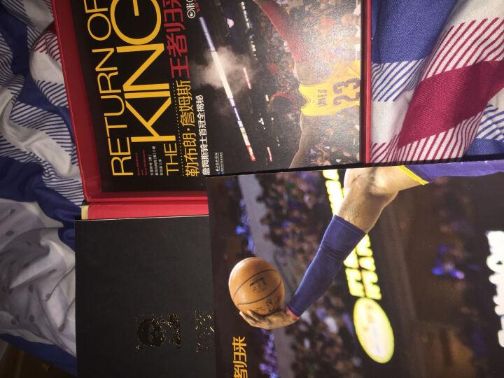 包邮  那个被叫做皇帝的男人:勒布朗·詹姆斯:王者归来  体育传记书籍 晒单图