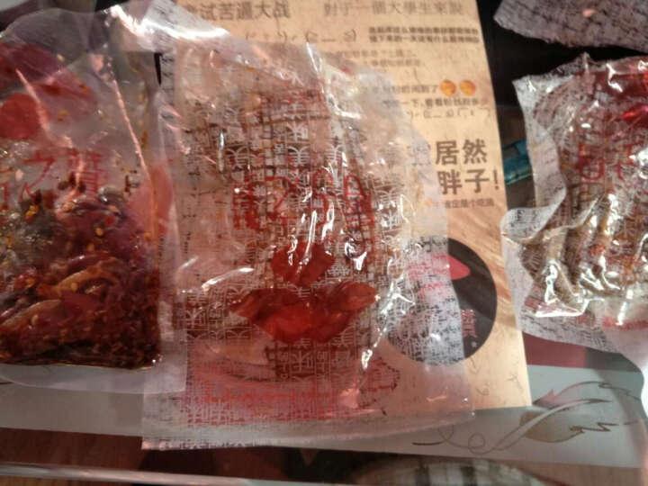 唇舌之赞 香辣鸭掌鸭爪200g卤味小吃零食四川特产私房菜熟食鸭脚肉类美食 晒单图