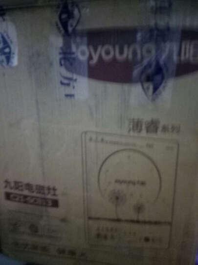 九阳(Joyoung)电磁炉触摸式家用电池炉电磁灶 晒单图
