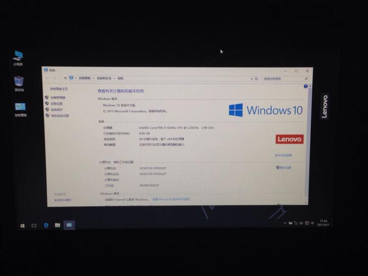 【京东配送】联想ThinkPad E470系列 14英寸IBM轻薄便携手提笔记本电脑 性能版i5 7200U 8G 180G@4RCD 3选配升至8G+240G纯固态硬盘 晒单图