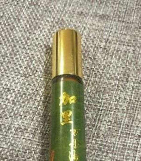 和逸香堂 印尼加里曼丹 沉香精油 天然室内无火熏香 养手串 印尼加里曼丹单方沉香精油 滚珠 晒单图
