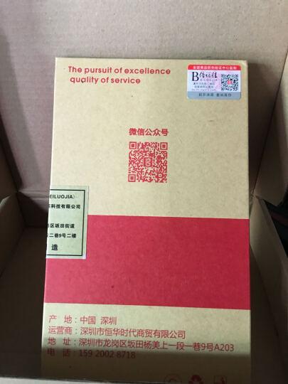 倍诺佳 金立F100高清钢化膜手机贴膜 适用于金立F100 高清钢化膜+手机壳 晒单图