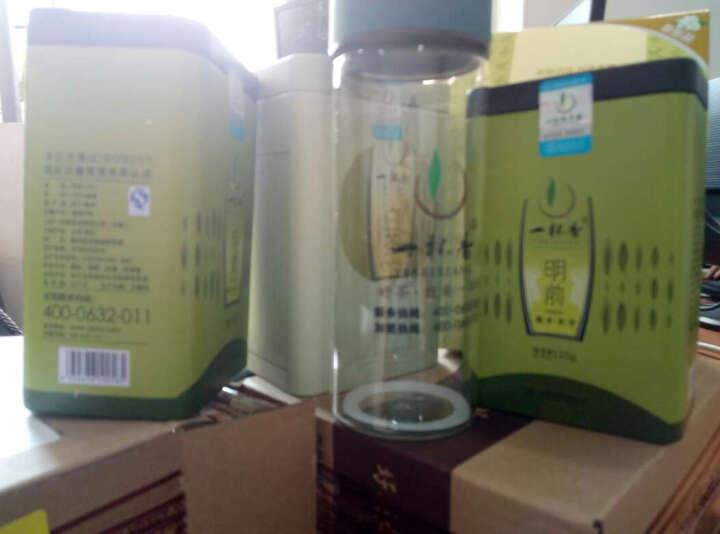 一杯香  茶叶 浓香特级茉莉花茶250克 广西横县花草茶茉莉毛尖香毫 晒单图
