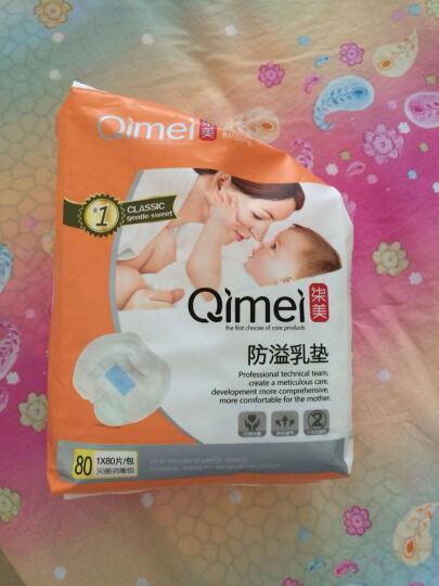柒美一次性防溢乳垫 溢奶垫孕产妇哺乳防漏隔奶垫不渗透 独立包装卫生 方便防溢乳贴 30片/盒(每片独立包装)A616 晒单图
