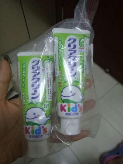 花王(KAO)牙膏 日本原装进口 儿童牙膏 婴儿牙膏 宝宝牙膏 防蛀防龋齿 哈密瓜味 70g 两支装 晒单图