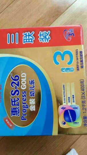 惠氏(Wyeth)S-26金装经典款幼儿乐奶粉 3段 12-36月幼儿配方 1200克(400克*3袋) 晒单图