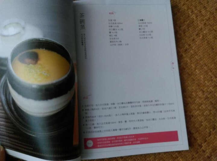 惠子老師的日本家庭料理: 100道日本家庭餐桌上的溫暖好味 晒单图