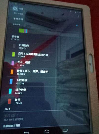 当京(DANGJIGN) 八核平板电脑10.1英寸4G通话全网通手机电信安卓上网二合一 太空银(32G)送豪礼+3年换新 WIFI版 晒单图