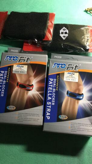 普飞(ProFit髌骨带护膝运动跑步篮球羽毛球登山加压带 黑 男女 晒单图