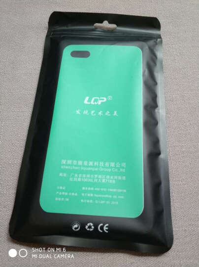 LQP 小米Max2手机壳保护套/浮雕防摔硅胶彩绘软壳 适用于小米Max2 小米Max2-创意键盘 晒单图