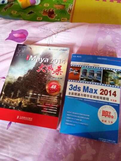 3ds max 2014全面精通与精华实例视频教程(中文版)(2DVD-ROM) 晒单图