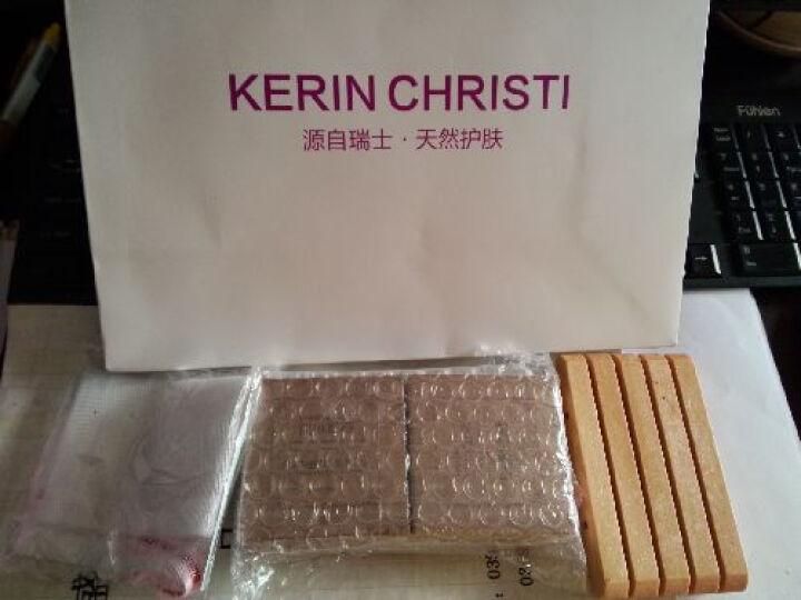 凯琳斯蒂手工精油皂礼盒套装 男女士洁面沐浴手工香皂组合 黄金皂+粉嫩皂 晒单图