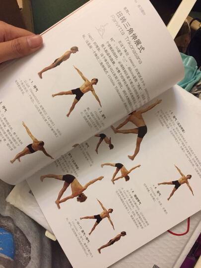阿斯汤伽瑜伽:循序渐进练习动态瑜伽的指导要领 晒单图