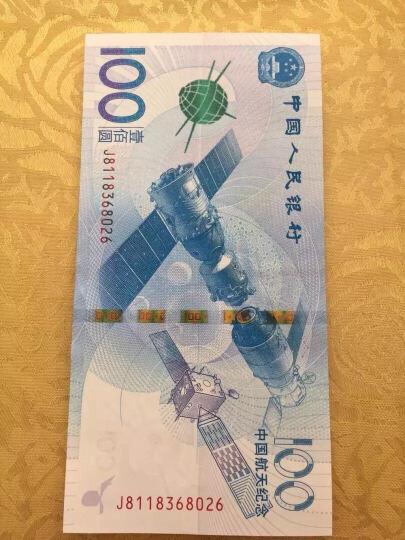 京藏缘品2015年中国航天钞100元纪念钞 纪念册 航天钞100 单张 裸张 晒单图