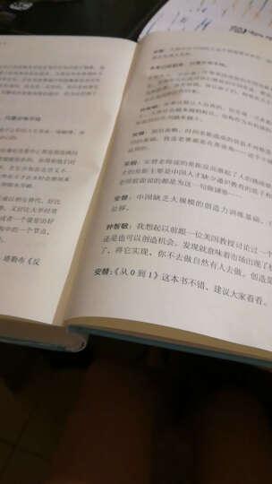 别败在不会说话上:白金典藏版 文天行著 励志与成功 演讲口才书籍 沟通说话技巧 好好说话 晒单图