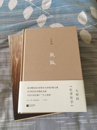 预售做饭(精装)+今天也要好好吃饭 (套装2册) 汪曾祺 蔡澜 谈吃的散文 文学随笔 晒单图