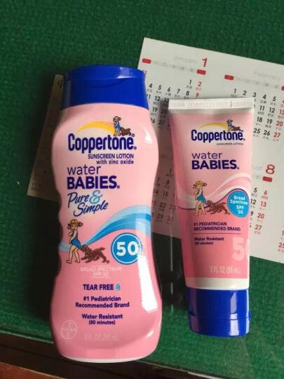 水宝宝(Coppertone)无泪配方水嫩防晒乳SPF50 237ML (美国原装进口) 晒单图