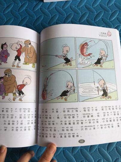皮皮鲁压缩人生7天 幼儿图书 早教书 故事书 儿童书籍 晒单图