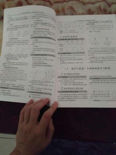 怎样学好初中数学 七年级(上) 新课标 北师版 课程辅导篇+课程测试篇 晒单图