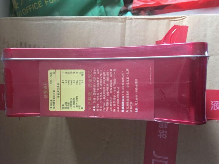 【香港直邮】蕥生莱ASANA 减肥产品 非左旋肉碱 G6消腩丸 男女士瘦身通用 无禁药成分 G6消腩丸30粒 一盒 晒单图
