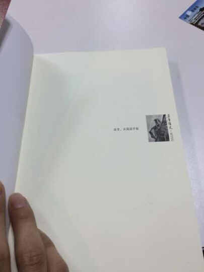 一本书的历史:胡乔木、胡绳谈《中国共产党的七十年》 晒单图