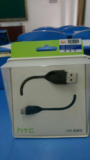 HTC 原装数据线 安卓手机充电线 适用M7 M8 D820 E9 M9 816 802 黑色数据线 + 5V 1A充电器头 晒单图