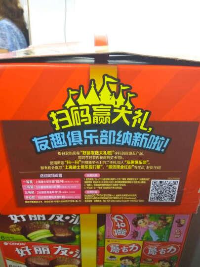 orion 好丽友 派礼盒 984g/盒(内含10盒派与零食组合) 晒单图