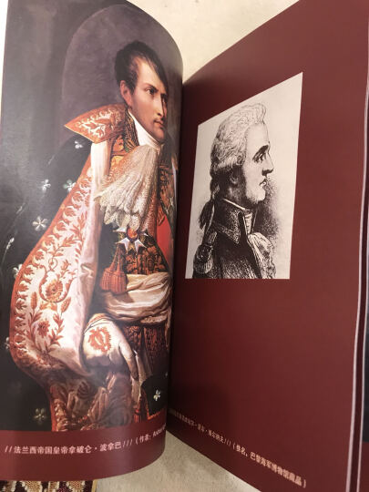 特拉法尔加战役精 英朱利安S科贝特 甲骨文 晒单图