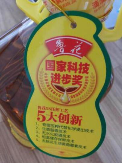 鲁花 食用油 5S 物理压榨 压榨一级 花生油4L (新老包装随机发放) 晒单图