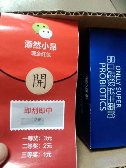 昂立 超级益生菌 成人益生菌粉 益生元低聚果糖粉2g 30+6条装 晒单图