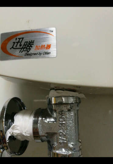 奥特朗(otlan)即热式电热水器 恒温变频 制热强 DSF343-85 8.5KW【需6平方专线】 晒单图